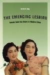the emerging lesbian